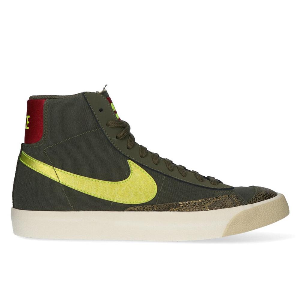 Sportino | Moda e Sneakers